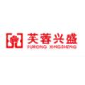 Furong Xingsheng logo