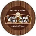 Turkish Village logo