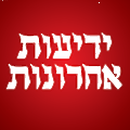 Yedioth Aharonot logo