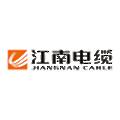 Jiangnan Cable