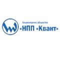 NPP Kvant logo