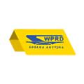Wojewodzkie Przedsiebiorstwo Robot Drogowych logo