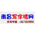 Shanxi Guoxin Energy