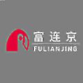 Qinhuangdao Fulianjing Electronics
