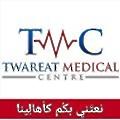 Twareat Medical Center logo