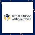Abdulla Fouad Group