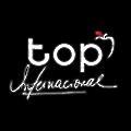 Top Internacional logo