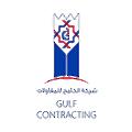 Gulf Contracting logo